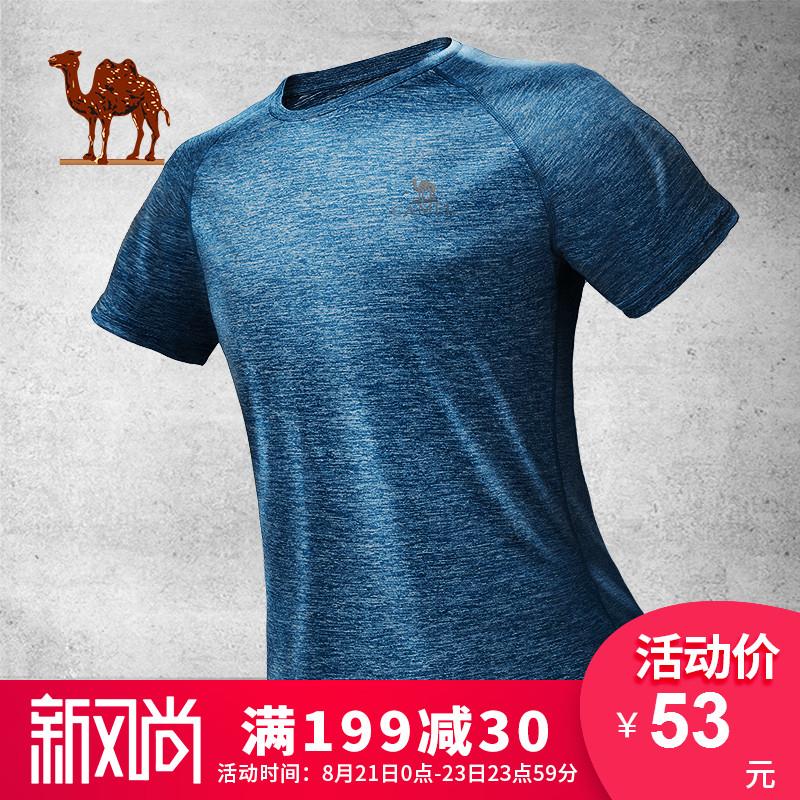 骆驼短袖男 运动T恤夏季圆领宽松上衣透气吸汗跑步健身女士速干衣