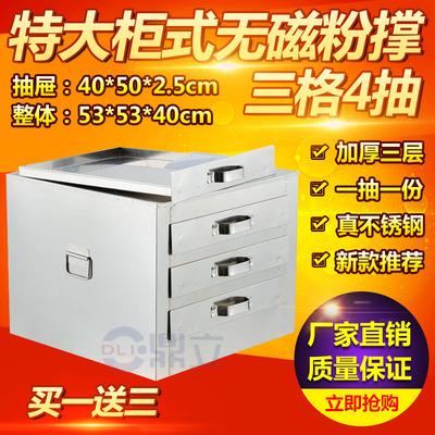 新款柜式肠粉机商用粉撑加大三格 3格肠粉炉 3层肠粉架三抽屉肠粉