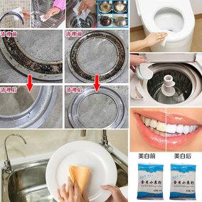 小苏打粉清洁美白牙齿食用纯天然去污黑头牙渍包邮冲洗厨房除垢