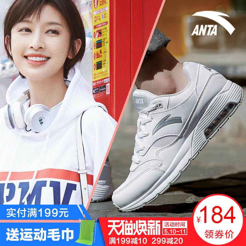 安踏新款女鞋