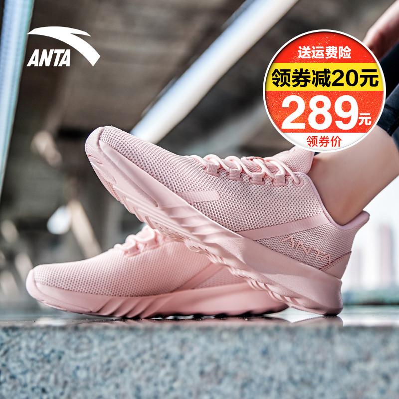 安踏女鞋跑鞋运动鞋2018秋季新款透气轻便跑步鞋休闲鞋潮12835551
