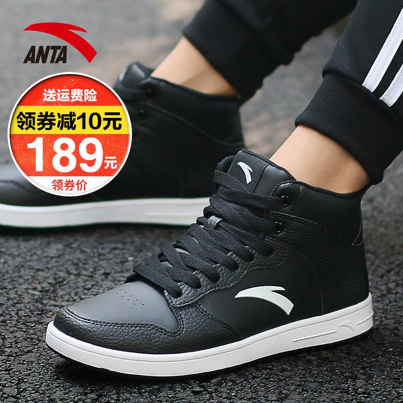 ANTA/安踏男鞋板鞋2018新款休闲鞋时尚潮流休闲皮面高帮潮运动鞋