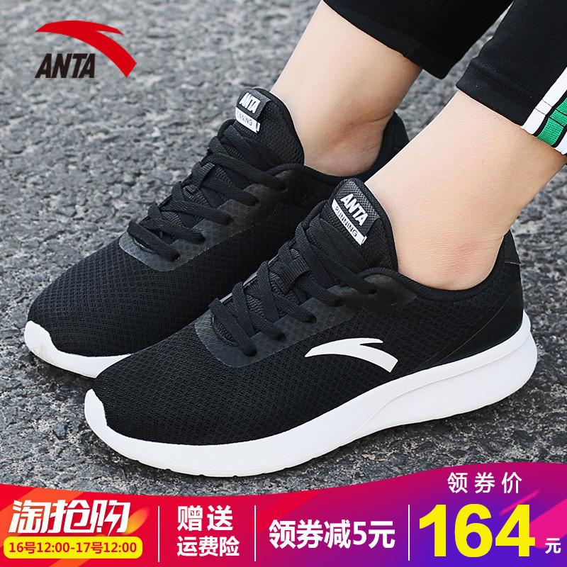 安踏女鞋运动鞋跑步鞋2018秋季新款官方正品网面透气耐磨休闲跑鞋