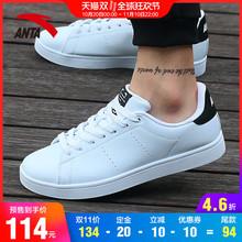 【双11预售】安踏板鞋男休闲鞋2018秋季新款官方小绿尾运动鞋白鞋