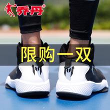 乔丹篮球鞋 男鞋 耐磨高帮透气减震战靴学生运动鞋 2018秋冬季正品