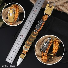 野外生存装备多功能刀求生手绳手链折叠刀登山伞绳逃生绳户外用品