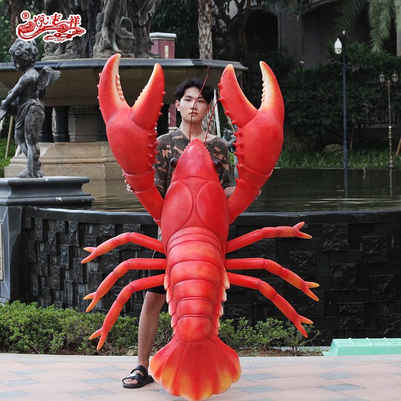玻璃鋼螃蟹雕塑