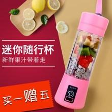 网红款 抖音扎榨汁机家用小多功能电动小型鲜打窄炸水果汁杯便携式