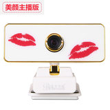 Blue demon Ji YY betta anchor live video beauty camera notebook desktop computer with thin HD video