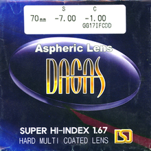 Dax 1.67 plus hard-film ultra-light anti-radiation aspheric lenses and spectacles for myopia and myopia