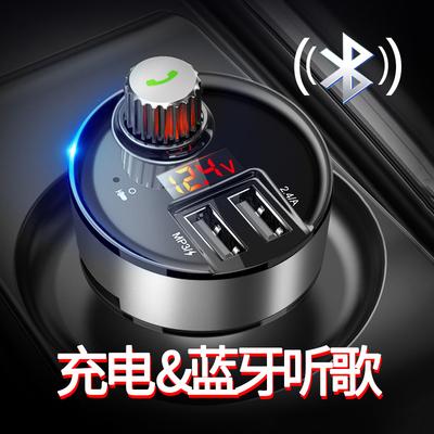 车载MP3蓝牙接收播放器汽车充电器式车用usb多功能音乐fm发射点烟