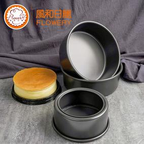 风和日丽活底生日蛋糕模具戚风家用小四6/10八寸圆形硬膜固底烘焙
