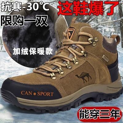 冬季保暖加绒棉鞋男士户外登山鞋休闲运动男鞋防水防滑耐磨旅游鞋