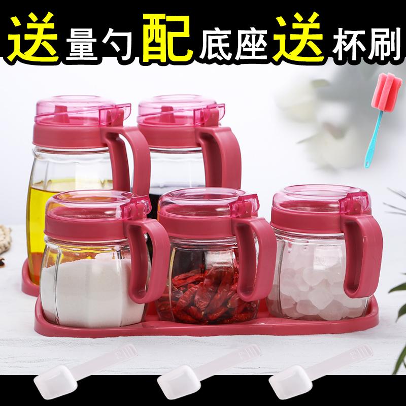 厨房用品调料盒玻璃调味罐家用油壶盐罐调料罐组合装调味料瓶套装