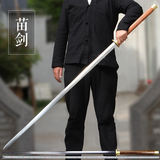 1.5 meters MiaoJian two-handed swords embroidered spring sword hand sword body-guard panlong weapon long sword is not edged usually