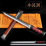 small boutique han jian eight sides manual pattern steel dagger knife sword sword of cold one sword is not edged usually