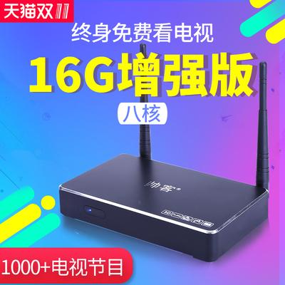 帅客 H3智能网络机顶盒卫星台电视猫信号无线接收器wifi电视盒子
