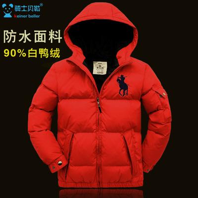童装18新款男童羽绒服短款儿童加厚保暖外套韩版潮中大童男孩冬装