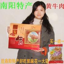 斤4河南礼盒特产周口马头德荣清真五香黄牛肉王熟食酱卤牛肉干货