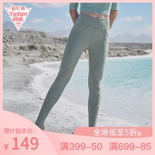 Morning super bodybuilding trousers for high stretch, tight foot, yoga running, fast-drying sports trousers