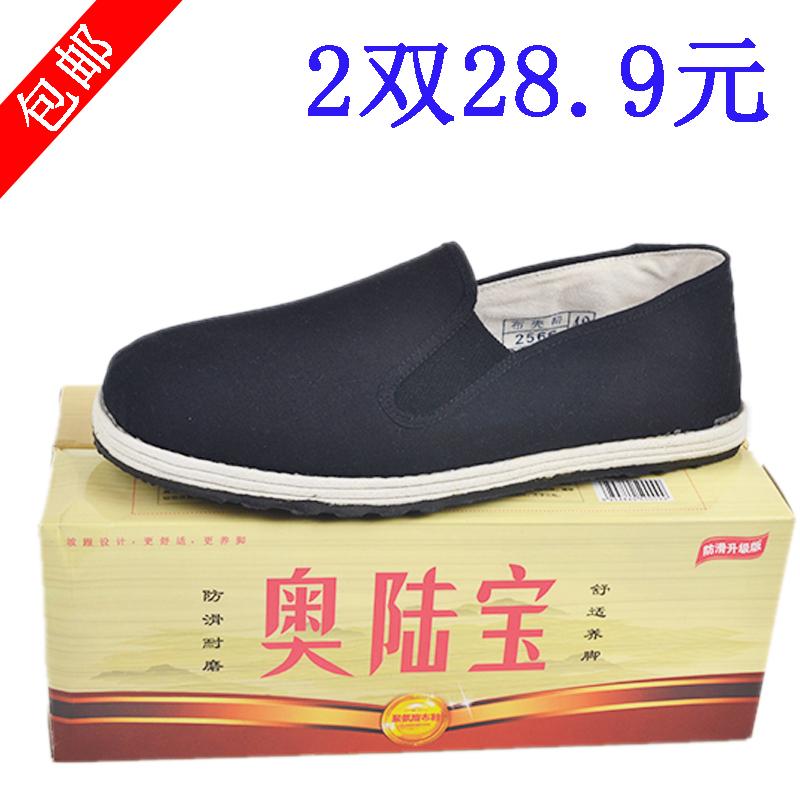 老北京精品