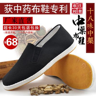 龙柏松老北京布鞋男手工千层底黑布鞋中老年人休闲鞋爸爸开车鞋