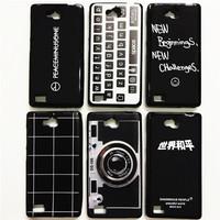 版3c手机套