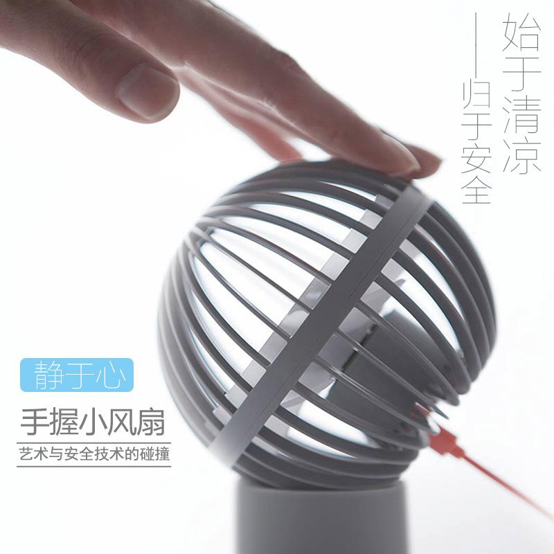 USB小风扇静音笔记本台式迷你便携带电风扇办公室桌面呼呼球电扇可领取领券网提供的10.00元优惠券
