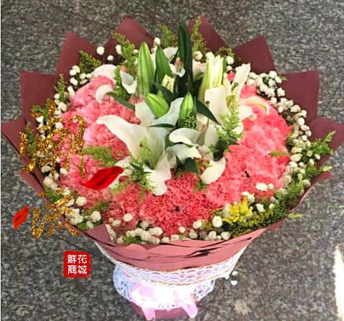 郴州鲜花店同城速递66朵99朵康乃馨百合鲜花混搭花束怀化娄底