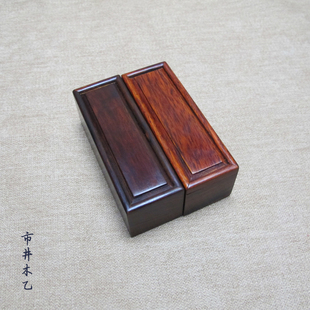 定制尺寸红木印章盒私章印章锦盒图章制作条形章木制 盒子新款