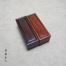 红木印章盒子收纳私章锦盒图盒便携式单个印章盒木制高级私人定制