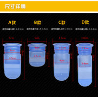Silicone floor drain core deodorant core Sewer pipe anti-backflow seal ring Floor drain deodorant and insect proof core