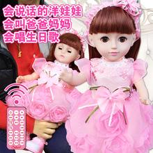 芭芘娃娃智能公主对话洋娃娃儿童女孩玩具套装 仿真单个布 会说话