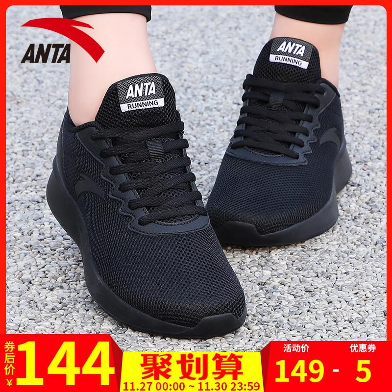 安踏女鞋运动鞋女官网黑色2019新款秋冬季轻便皮面休闲旅游跑步鞋