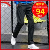 安踏运动裤男裤春季正品官网2019丝光绒长裤跑步裤休闲裤长裤卫裤