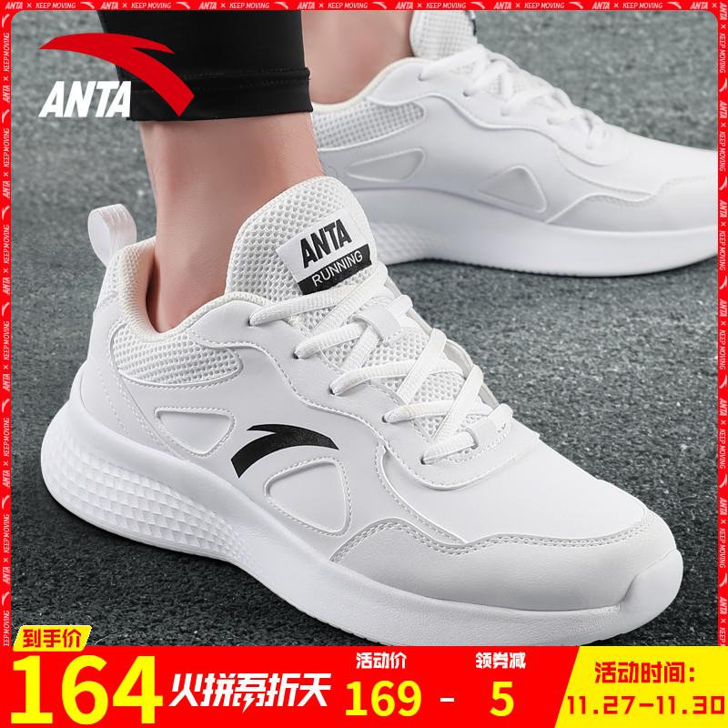 安踏运动鞋男鞋官网2019冬季新款60th纪念款白色皮面休闲跑步鞋男