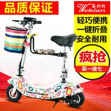 威科朗小海豚折叠迷你电动成人车女性小型电动滑板车自行车电瓶车