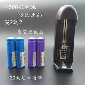 14500锂电池 手电筒电池 闪光灯电池 相机电池 3.7V的5号电池