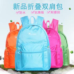 旅行户外防水包皮肤包男大容量背包登山包可折叠超轻便携双肩包女