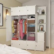 简易衣柜简约现代经济型塑料组装法式小孩多功能收纳储物柜子衣橱