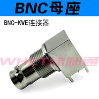 BNC female copper pure copper BNC socket Q9 socket copper BNC video monitoring socket BNC-KWE connector