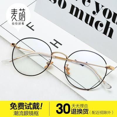 防辐射眼镜男防蓝光无度数平面平光镜女手机电脑圆框近视眼睛复古