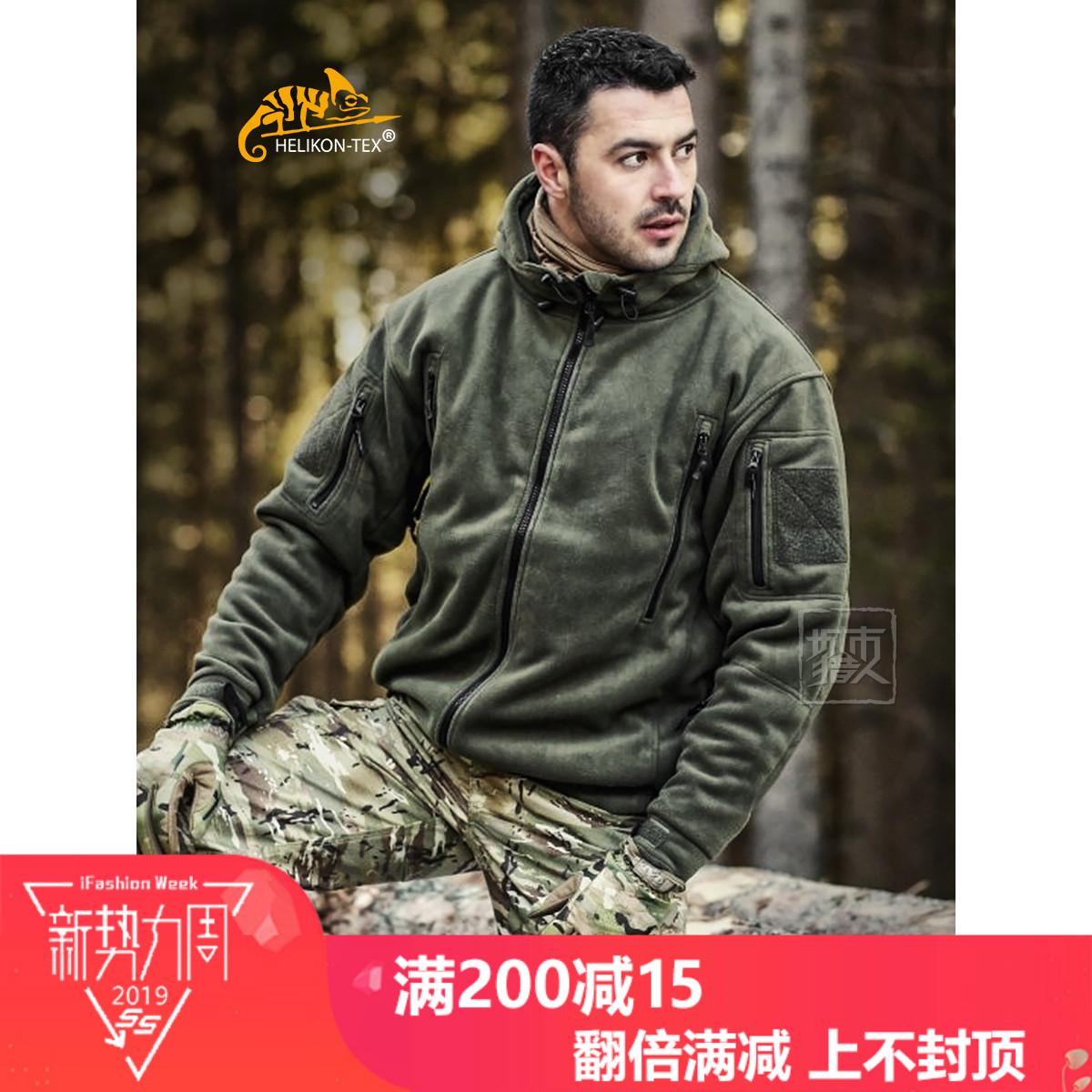 Утепленная домашняя одежда Артикул 559689135743
