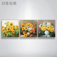 花卉静物手绘油画简欧美式向日葵挂画餐厅玄关巨幅卧室礼物装饰画