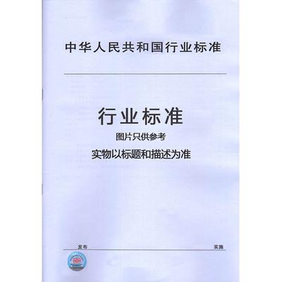 JB/T6007-2007内燃机 油浴及油浸式空气滤清器滤芯技术条件