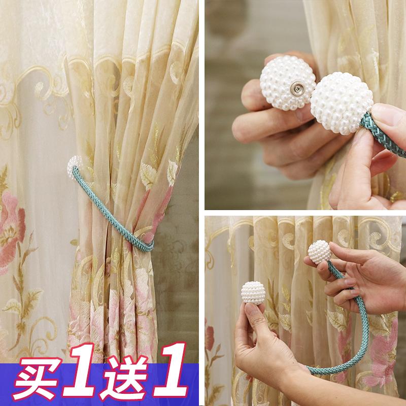 新款创意现代简约家用百搭可拆卸磁铁窗帘对吸扣绑带挂剂绳一对装