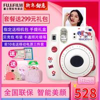 Fujifilm/富士instax mini8 hellokitty小红村版套装含拍立得相纸