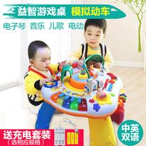 谷雨多功能游戏桌子宝宝学习桌玩具台1-2-3周岁儿童早教益智礼物
