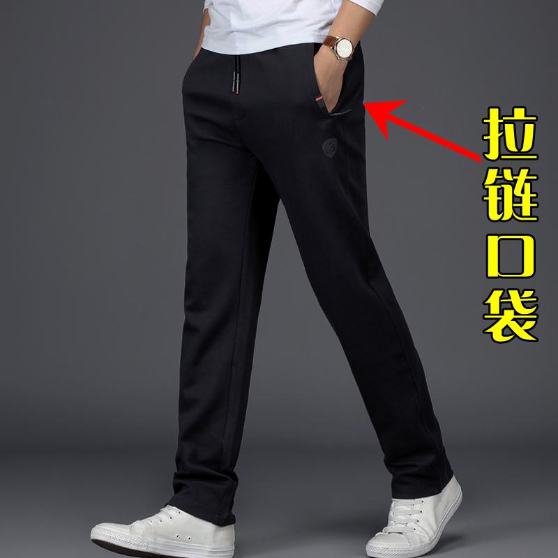 休闲棉裤加绒