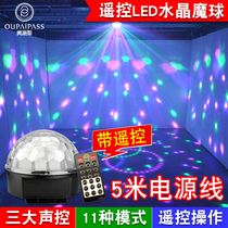 KTV Lighting Equipment Stage Lighting dormitory trampoline lamp rotation colorful lighting ball room KTV Flash led crystal magic ball lamp bar lamp laser lamp Night shop lamp Laser Lantern